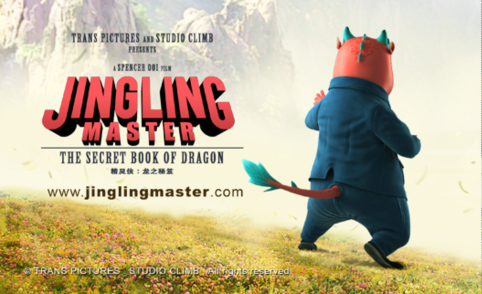 Jing Ling Master: The Secret Book of Dragon concept art